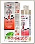 Бальзам-ополаскиватель Для интенсивного роста волос с Усьмой Посейвлас, 250 мл