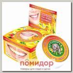 Зубная паста с экстрактом манго круглая, 33 г