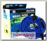 Складной растягивающийся шланг для полива Magic Hose (XHose) Синий, 45 м