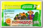 Средство для роста компоста Биокомпостин Счастливый дачник, 45 г