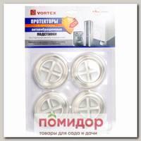 Подставки антивибрационные под стиральную машину, холодильник D=48 мм, 4 шт.