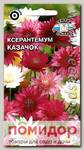 Ксерантемум Казачок, Смесь махровая , 0.2 г
