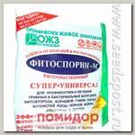 Фитоспорин-М паста СУПЕР-универсал, 100 г
