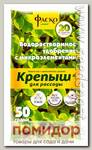 Крепыш ® Удобрение минеральное водорастворимое для рассады, 50 г