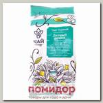 Чай черный цейлонский премиальный Дачный роман, 70 г