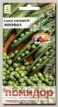 Горох овощной Афонька, 5 г Эксклюзивные сорта
