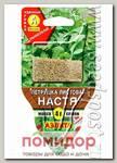 Петрушка листовая Настя ® в СЕЯЛКЕ, 4 г