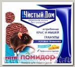 Гранулы от крыс и мышей с запахом сыра, 100 г
