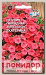 Петуния ампельная Екатерина F1, 5 шт.
