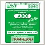 Гуми-Оми-Азот Мочевина, 0,5 кг