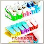 Подставка для обуви Double Shoe Racks (цвета в ассортименте)