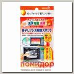 Средство для чистки микроволновых печей с Апельсиновым маслом Daiichi