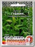 Эстрагон Гудвин, 0,1 г