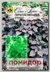 Перилла овощная, Смесь, 0,3 г
