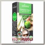 Лемонграсс (лимонная трава) Polezzno, 50 г