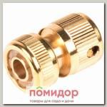Коннектор LISTOK латунь для шланга d 1/2 дюйма
