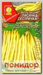Фасоль овощная Лисичка-сестричка ®, 5 г