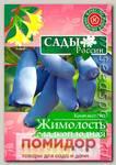 Комплект 2 Жимолость сладкоплодная (Васильковая, Лаванда, Легенда), 10+10+10 шт.