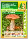 Грибница субстрат микоризный Подберезовик Кругленький, 1 л