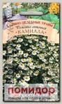 Ромашка аптечная Камилла, 0,3 г