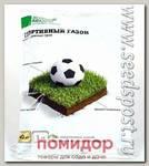 Газон Зеленый квадрат ® Спортивный, 1 кг