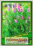 Спирея Иволистная Розовая, 0,1 г (80 шт.)