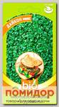 Микрозелень Дайкон Микс, 5 г Bio Greens