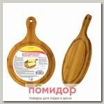 Доска разделочная бамбуковая Кантри 17х25 см