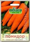 Морковь Роте Ризен, 500 шт.