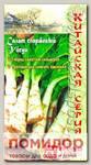 Салат Спаржевый Уйсун, 0,5 г Китайская серия