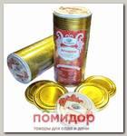 Крышки СКО I-82 Москвичка (ЭЖК-20), 50 шт.