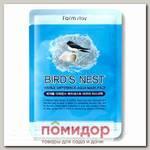 Маска для лица тканевая с экстрактом Ласточкиного гнезда FarmStay, 23 мл
