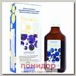 Масло нативное нерафинированное из семян Черного тмина и амаранта Кровоочистительное FLAVOILA, 50 мл