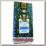 Чайный травяной напиток Амла (порошок), 100 г