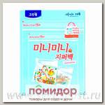 Мини-пакеты полиэтиленовые на зип-молнии Clean Wrap, 30 шт. (8х9 см. 15 шт + 10х11 см. 15 шт)