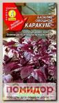 Базилик Каракум ®, 0,3 г