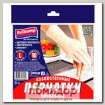 Перчатки Виниловые AV Glov PROFESSIONAL (Размер L), 10 шт.