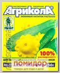 Агрикола 5 (для огурцов,кабачков, патиссонов), 50 г