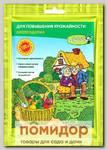 Биоплодорин для повышения урожайности, 80 г