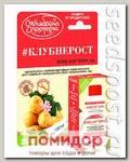 Имидор ® Про, КС (#КЛУБНЕРОСТ), 25 мл