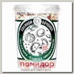 Соль для варки пельменей, хинкали и мантов, 450 г