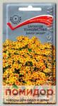 Бархатцы тонколистные Золотой самоцвет, 0,1 г